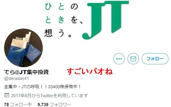 f:id:kabu_ohimesama:20200501194129j:plain