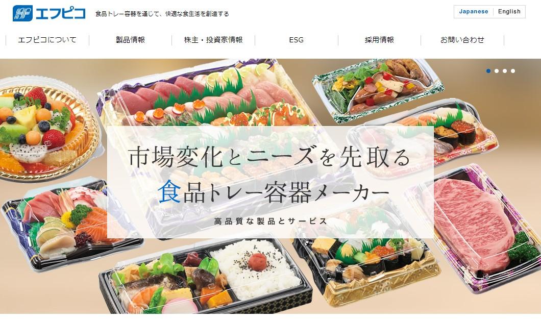 f:id:kabu_ohimesama:20200515214001j:plain