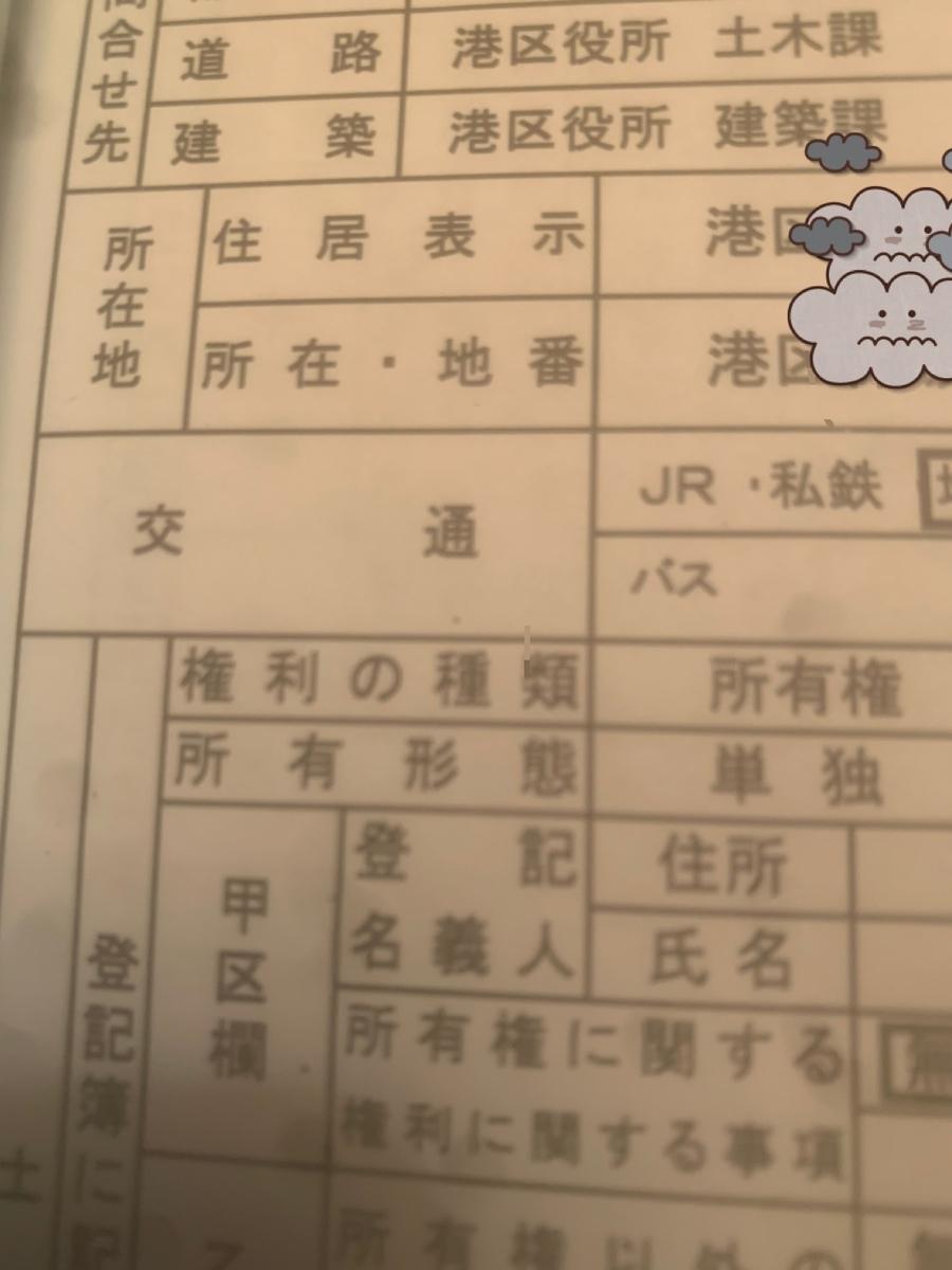 f:id:kabu_ohimesama:20200517103901j:plain