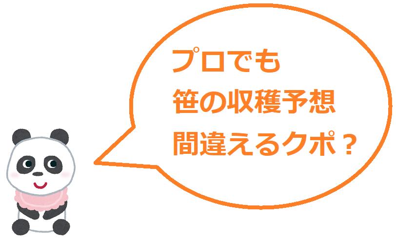 f:id:kabu_ohimesama:20200526023151p:plain