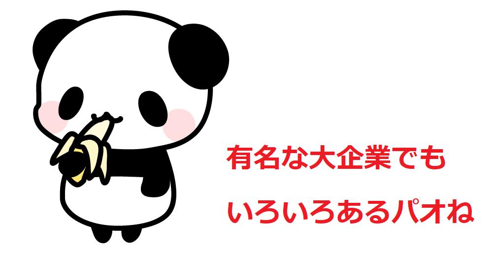 f:id:kabu_ohimesama:20200604031221p:plain