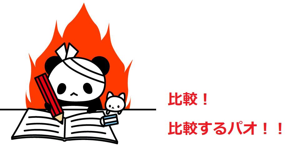 f:id:kabu_ohimesama:20200604032113p:plain
