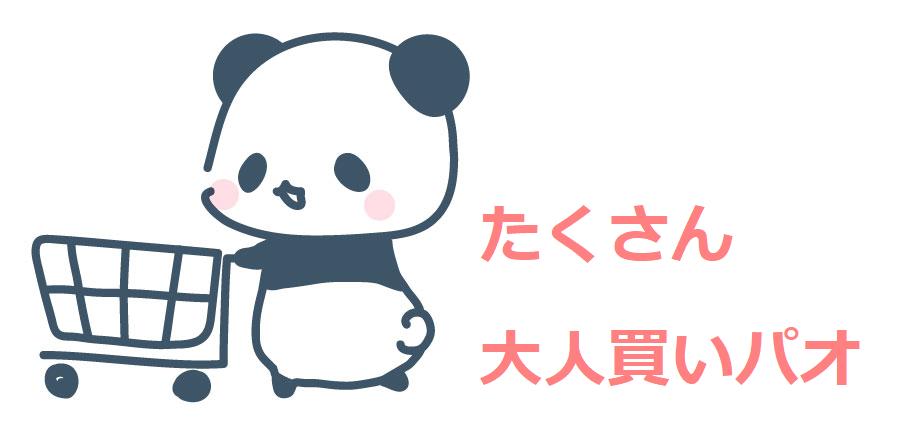 f:id:kabu_ohimesama:20200617155633p:plain