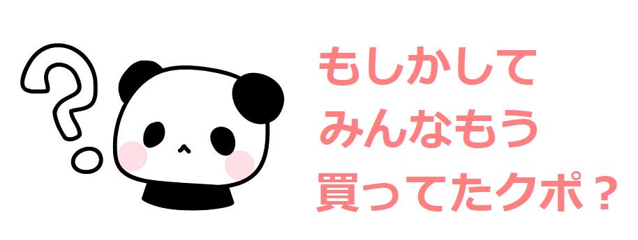 f:id:kabu_ohimesama:20200617165454p:plain