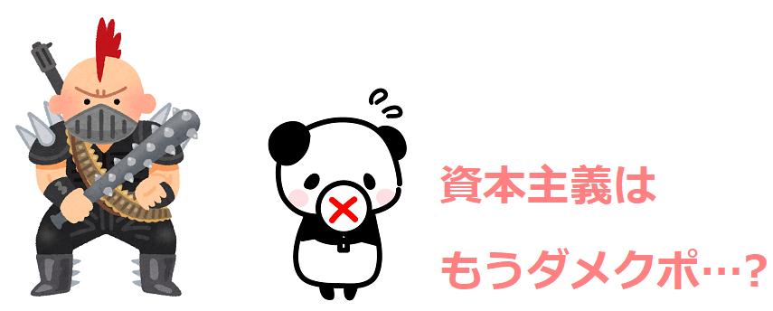 f:id:kabu_ohimesama:20200622161330p:plain