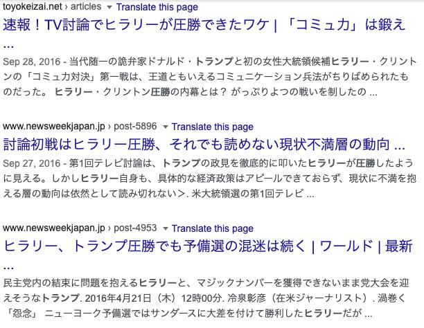 f:id:kabu_ohimesama:20200627195806p:plain