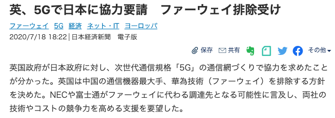f:id:kabu_ohimesama:20200719000609p:plain