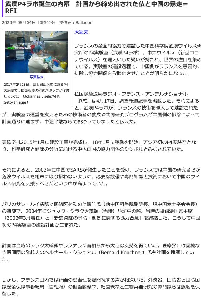 f:id:kabu_ohimesama:20200723203921p:plain
