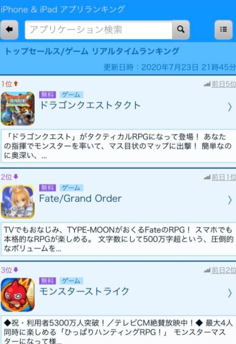 f:id:kabu_ohimesama:20200724101502p:plain